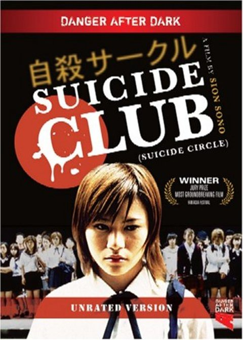 suicide club, japanese movie, asian movie